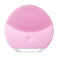 Buy cheap Facial Cleansing Brush Waterproof Rechargeable Face Brush for Deep Cleansing Skin Care Electric Silicone Exfoliating from wholesalers