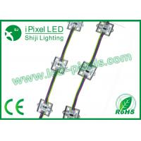 Buy cheap Square Indoor Controllable LED Pixel Strip For Home Lighting 0.96W Mini Controller from wholesalers