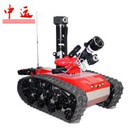 Buy cheap PSY20 PSY Series Portable Firefighting Water Monitor from wholesalers