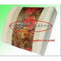 Buy cheap Far- infrared Negative Ion Vehicle-mounted Pillow for Reducing Fatigue from wholesalers