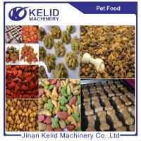 Buy cheap Animal pet food production line dog food machine fish feed making machine from wholesalers