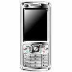 Buy cheap Dual SIM Mobile Phone from wholesalers