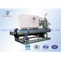 Buy cheap Bitzer Water Cooled Condensing Units , Cool Room Refrigeration Units from wholesalers