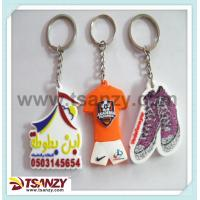 Quality custom pvc keychains for sale