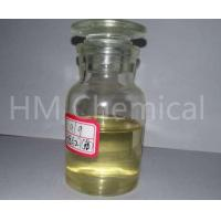 Buy cheap Stable Organic Bismuth Neodecanoate CAS 34364-26-6  organic chemistry catalysts from wholesalers