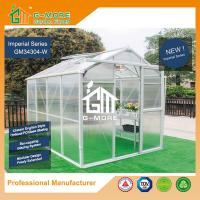 Buy cheap 258X191X218CM White Color  Imperial Series Single Door Aluminium Greenhouse from wholesalers