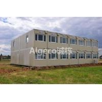Buy cheap wholesale modular house small prefab camp house from wholesalers