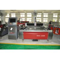 Buy cheap High Precision Alloy Steel Laser Cutting Machine 1070nm Wave Length from wholesalers