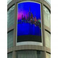 Buy cheap P10 Outdoor LED Video Wall Super Bright Energy Saving Waterproof Outdoor LED display from wholesalers