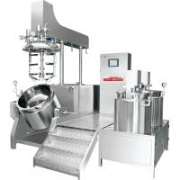 Buy cheap Cosmetic cream making machine from wholesalers