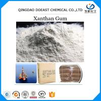 Buy cheap Cream White Xanthan Gum Oil Drilling Grade Meet API Specifications ISO Certificated from wholesalers