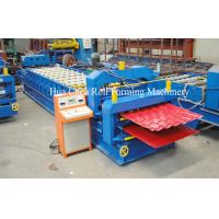 Buy cheap Double Layer Colour coated Steel Roof Panel Wall Panel Roll Forming Machine PLC Control Automatic product