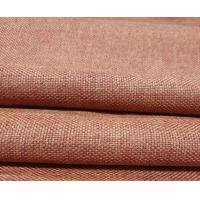 Buy cheap Plain Dyed Oxford Polyester Knit Fabric 600 * 600D Yarn Count 320 Gsm For Bag Cloth from wholesalers