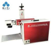 Buy cheap 20w fiber laser marking machine /laser engraving machine for flange from wholesalers