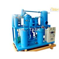 Buy cheap Vacuum Hydraulic Oil Filtering and Oil Purification System Series TYA from wholesalers