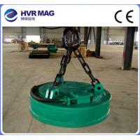 Buy cheap 24 volt scrap lifting magnet for a excavator mw5 magnet from wholesalers