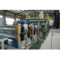 Buy cheap PE ACP Production Line A2 Machinery, FRA2 ACP Making Machine Finished Panels from wholesalers