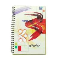 Buy cheap PLASTICLENTICULAR 3D PET lenticular cover spiral pocket notebook-3D Lenticular Cover Notebook from wholesalers
