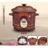 Buy cheap Electric purple clay rice cooker from wholesalers