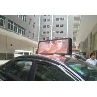 Buy cheap 3G Taxi Top Roof LED display , Digital Taxi Top Sign , Moving Led Display from wholesalers