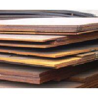 Buy cheap Q420 steel plate Low-alloy steel plate structural steel plate from wholesalers
