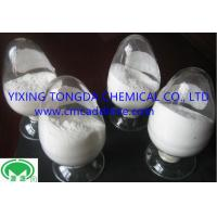 Buy cheap Sodium Water Retaining Agent Carboxymethyl Cellulose For Textile Printing Grade from wholesalers