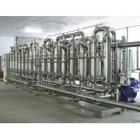 Buy cheap Custom Drinking Water Treatment Systems Ultra - Tigh Temperature ( UHT ) from wholesalers