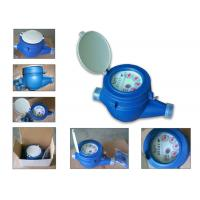 Buy cheap Plastic Multi Jet Water Meter Domestic Super Dry Dial Cold Type LXSG-15P from wholesalers