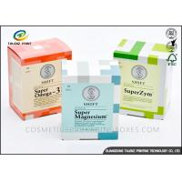 Buy cheap Diverse Colors Personalised Cardboard Boxes Little Square Medical Packaging Boxes from wholesalers