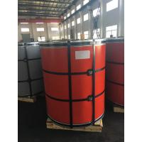 Buy cheap Cold Room Ppgi Steel Coil Commerical 1220mm Width With Embossed Surface from wholesalers