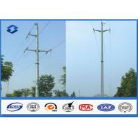 Buy cheap Overhead Transmission Line Electric Power Pole with Material Steel Q345 Q456 , Gr50 Gr65 from wholesalers