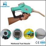 Buy cheap World standard fuel nozzle,anti-corrosion liquid filling gun,refueling nozzle from wholesalers