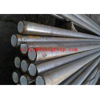 Buy cheap Tobo Group Shanghai Co Ltd  Duplex stainless 725LN/310MoLN bar duplex stainless 2205 2507 s31803 s32750 product