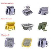 Buy cheap ATEX UL844 class 1 division 2 led explosion proof lights from wholesalers