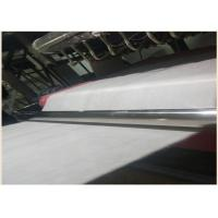China N95 Non Woven Polypropylene Fabric , Melt Blown Fabric 0.1 Micron Clean Recycled on sale