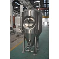 Buy cheap 5 BBL / 50 BBL Stainless Steel Beer Fermenter For Laboratory / Brewing Institute from wholesalers