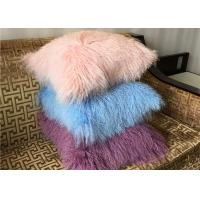 Buy cheap Mongolian fur Pillow Luxurious Dyed Real Long Hair Sheep Fur Throw For home from wholesalers