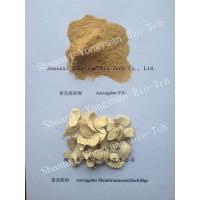 Buy cheap 100% NATURAL Astragalus Root Extract Total Flavonoids of Astragalus 5%-20%, certified Chinese manufacturer from wholesalers