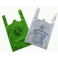 Buy cheap Recycled Reusable Shopping Bags Transparent , Clear Plastic Merchandise Bags from wholesalers