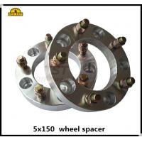 Buy cheap Anti Corrosion Toyota Wheel Spacers 5x150 Wheel Spacers M14X1.5 CB110 from wholesalers