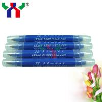 Buy cheap NIKKEN/KOYO for PS plate Retouch Pen from wholesalers