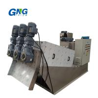 Buy cheap multi-plate Dewatering Screw Press Automatic Sludge Dewatering Machine for Wastewater Treatment from wholesalers