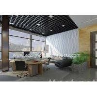 Buy cheap Decorative Wall Panels from wholesalers
