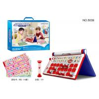 Buy cheap Intelligence Board Games Educational Children' s Play Toys For Age 3 Boys / Girls from wholesalers