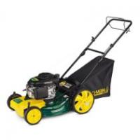 Buy cheap 22inch self-proplled lawn mower from wholesalers