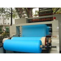 Buy cheap S / SS / SXS / SMS / SMMS PP Non Woven Fabric Machine High Speed AF-1600mm from wholesalers