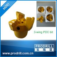 Buy cheap 65mm-127mm 3-Wing PDC Bit for Water Well Drilling from wholesalers