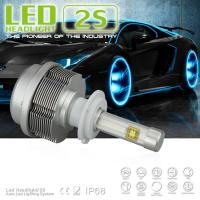 Buy cheap H7 Car LED Headlight , 3600LM car led headlight , auto led headlight , auto lamps from wholesalers