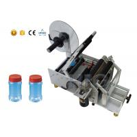 Buy cheap Plc control hand semi automatic round bottle labeling machine for shampoo bottle from wholesalers