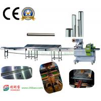 Buy cheap Stainless Steel Pipe Packing Machine (CB-300SG) from wholesalers